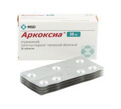 Аркоксиа таб.п/о 30мг №28