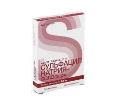 Сульфацил натрия-СОЛОфарм капли гл. 20% 0,5мл №5