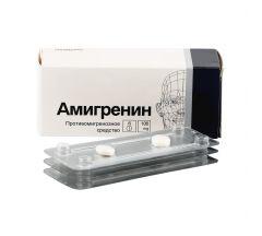 Амигренин таб.п/о плен. 100мг №6