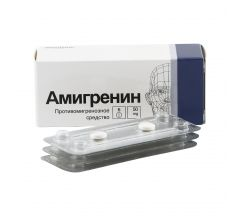 Амигренин таб.п/о плен. 50мг №6