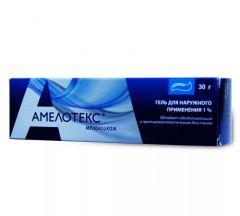 Амелотекс гель 1% 30г
