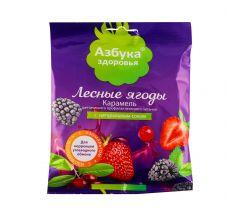 Азбука Здоровья леденцы б/сахара с натуральным соком Лесные ягоды 50г