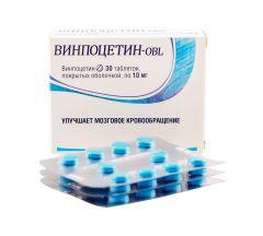 Винпоцетин-Оболенское таб.п/о 10мг №30