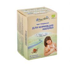 Флер Альпин чай Органик д/кормящих матерей 1,5г №20