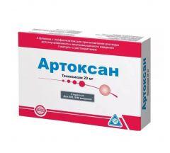Артоксан лиоф.д/р-ра для в/в и в/м введ. 20мг №3+р-ль №3