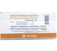 Никотиновая к-та амп. 1% 1мл №10