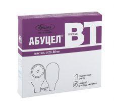Калоприемник Абуцел-ВТ полимерный запахонеприницаемый №5