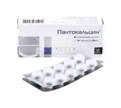 Пантокальцин таб. 500мг №50