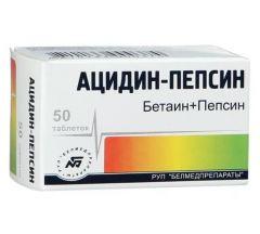 Ацидин-пепсин таб. 250мг №50