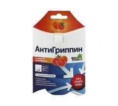 Антигриппин д/взрослых грейпфрут таб.шип. №10