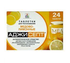 Аджисепт мед/лимон паст. №24