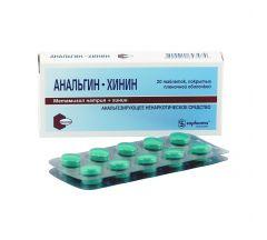 Анальгин-хинин таб.п/о №20