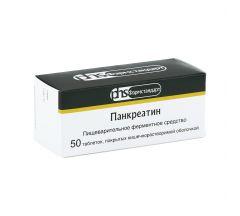 Панкреатин таб. №50