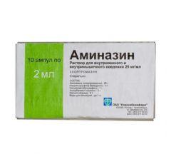 Аминазин амп. 2,5% 2мл №10