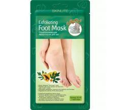 СкинЛайт Отшелушивающая маска-носки для ног р. 40-45 SL-725