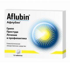 Афлубин гомеопатические таб.лингв. №12