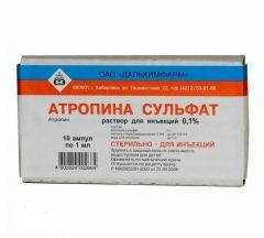 Атропина сульфат амп. 0,1% 1мл №10