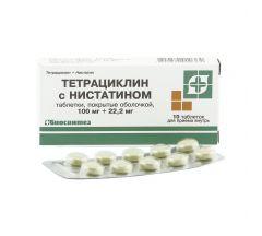 Тетрациклин с нистатином таб.п/о 100тыс.ЕД №10