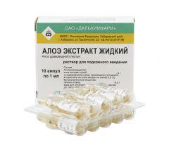 Алоэ экстракт жидкий р-р д/ин. 1мл №10