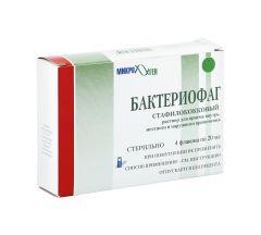 Бактериофаг стафилококковый жидкий р-р 20мл №4
