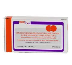 КИП (иммуноглобулиновый комплексный препарат) пор. 1доза №5