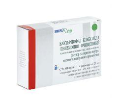 Бактериофаг клебсиелл пневмонии жидкий р-р 20мл №4