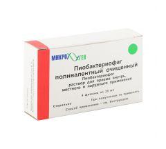 Пиобактериофаг поливалентный жидкий р-р д/наруж.прим. 20мл №4