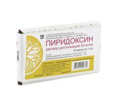 Пиридоксина г/хл амп. 5% 1мл №10