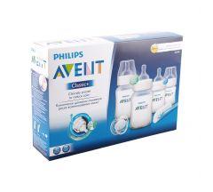 Авент набор д/новорожденных бутылочка 260млх2+бутылочка 125млх2+пустышка+ершик 86210
