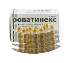 Роватинекс капс. 67мг №50