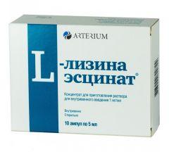 L-Лизина эсцинат амп. 1 мг/мл 5мл №10