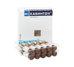 Кавинтон конц.д/р-ра д/инф. 0,5% 2мл №10