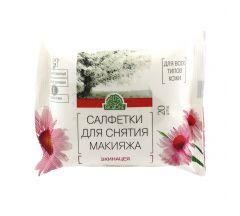 Биован салфетки д/снятия макияжа влажные гигиенические №20
