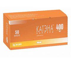 Катэна капс. 400мг №50