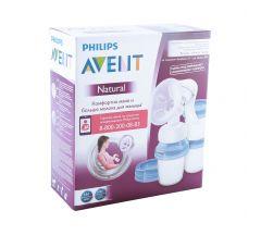 Авент молокоотсос ручной+система хранения молока 86530