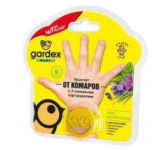 Гардекс браслет Беби от комаров c картриджами