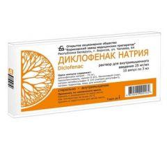 Диклофенак р-р д/ин. 2,5% 3мл №10