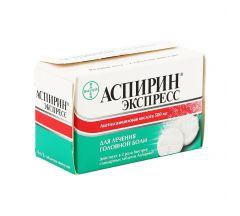 Аспирин Экспресс таб.шип. 500мг №12