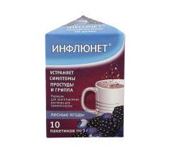 Инфлюнет лесные ягоды пор.д/р-ра д/приема внутрь 5г №10