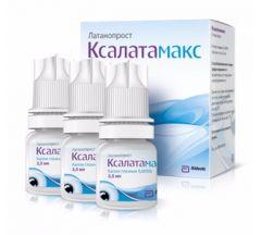 Ксалатамакс капли гл. 0.005% 2,5млх3
